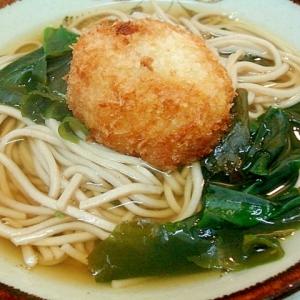 コロッケ&ワカメ蕎麦