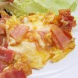 簡単!お弁当や朝食に!ベーコンのスクランブルエッグ
