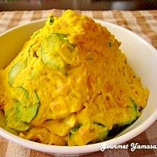デリ風♪かぼちゃのサラダ