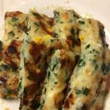 野菜たっぷり☆チーズ入りチヂミ