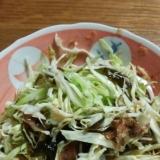 キャベツとモズク酢と鰹節のサラダ