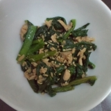 小松菜のシーチキン炒め