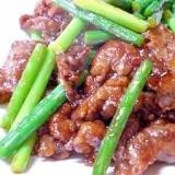 牛肉とニンニクの芽の炒め物