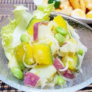 ロロンカボチャとサツマイモのホクホクサラダ