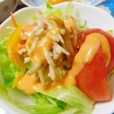 ごぼうサラダのせレタスサラダ