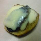 茄子とナチュラルチーズのトースト