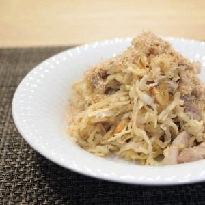 切干大根と豚肉の塩炒め