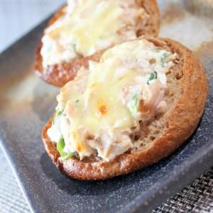 梅ツナ&カッテージチーズのホットサンドイッチ