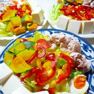 豆腐とゆで豚のサラダ♪
