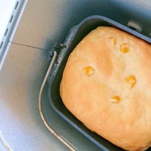 HBにおまかせ♪アボカドオイル入りのコーン食パン
