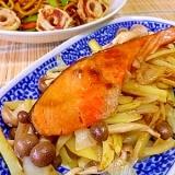 塩鮭の…なんか北海道とか秋っぽい焼き!