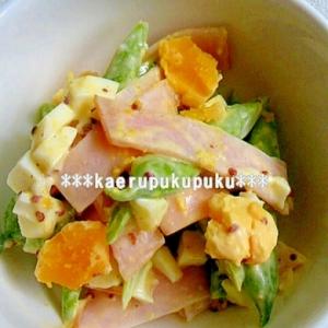 インゲン豆、卵、ハムのサラダ