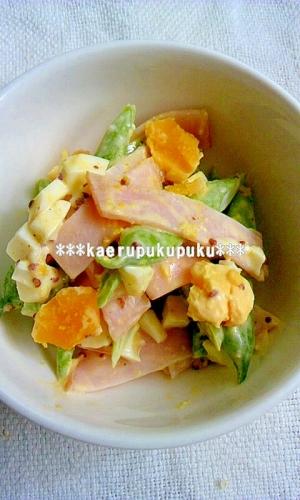 インゲン豆・卵・ハムのサラダ