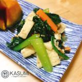 レンジだけ♪小松菜とお揚げの和え浸し
