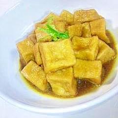 高野豆腐の揚げ煮♪カレー風味♪
