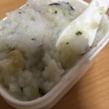 離乳食後期☆ほうれん草と里芋と大豆の6倍粥☆