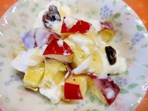 林檎、さつま芋、レーズンのヨーグルト