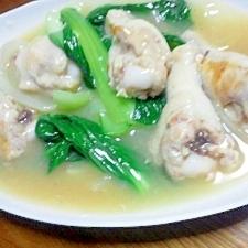 手羽元とチンゲン菜の中華煮