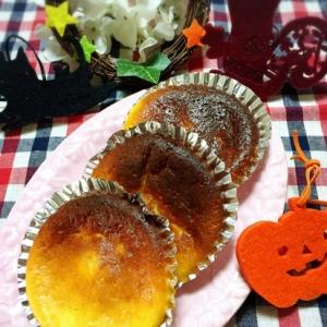 【ハロウィン2016】☆ヘルシーチーズケーキ☆