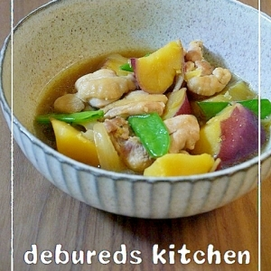 鶏肉とさつまいもの煮物