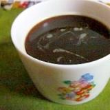 コクのあるほろあまバターコーヒー
