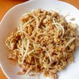 節約☆鶏ミンチとモヤシの炒め物
