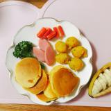 冬休み企画第2弾!子供喜ぶパンケーキ朝食プレート♡