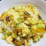 卵と高菜のチャーハン