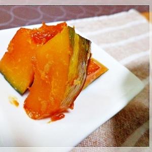 醤油麹で!! ほっくほく、かぼちゃの煮物。