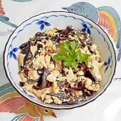 生のきくらげとお豆腐の炒め物