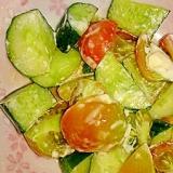きゅうりとミニトマトのマヨポンサラダ