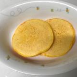 無添加にんじんパンケーキ 離乳食中期・後期・完了期