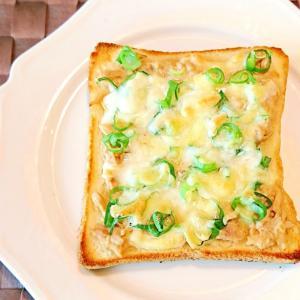 和風ツナマヨのねぎチーズトースト
