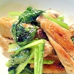 フライパンで、手羽先と小松菜の塩麹炒め♪