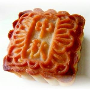 ベーコンで♪甘じょっぱい伍仁火腿風月餅