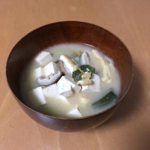 豆腐薄揚げ小松菜のみそ汁♪