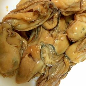 牡蠣の甘辛煮