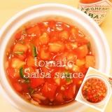 簡単!ピリ辛 自家製トマトのサルサソース