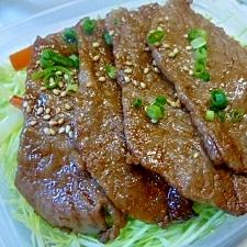 焼き肉&野菜モリモリ丼