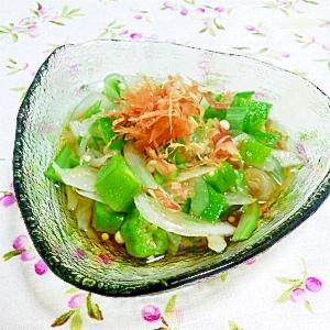 ☆オクラと玉ねぎの麺つゆ和え☆