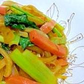 小松菜とにんじんと玉葱のカレー和風サラダ