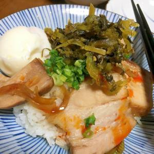 チャーシュー高菜丼