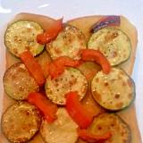 グリル野菜のトースト