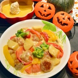 ハロウィンに♪ペーストかぼちゃの☆クリームシチュー
