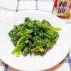 野菜と果物で補う!「鉄分」たっぷりレシピ