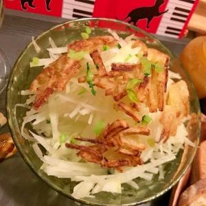 まるごと食べ切っちゃうジューシー大根のサラダ
