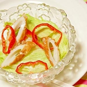 竹輪入りサラダ