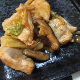 鶏胸肉のマヨコチュジャン炒め
