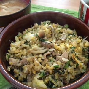 栄養満点!小松菜パラパラチャーハン