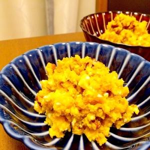 カリカリのピーカンナッツ入り*カボチャの卵サラダ
